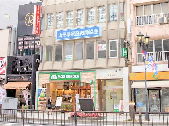 【公式】KATEKYO山形駅前校|【山形市】個別指導塾・予備校