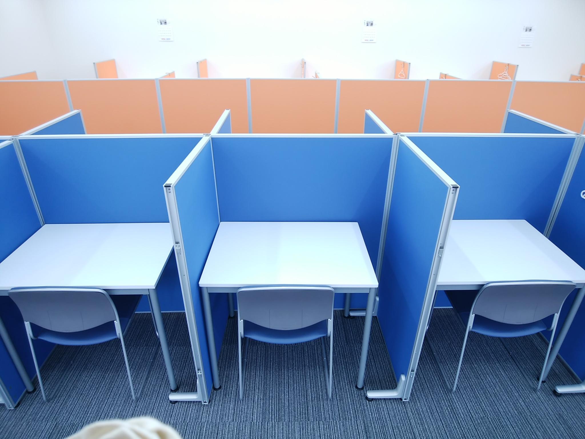 米沢西教室